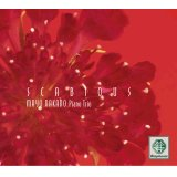 """SCABIOUS"" CD  Mayo Nakano Piano Trio"