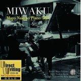 """Mayo Nakano Piano Trio CD-R GOLD """"MIWAKU"""" GOLD CD-R Premium Edition"""