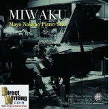 "Mayo Nakano Piano Trio CD-R ""MIWAKU"" CD-R Limited Edition"